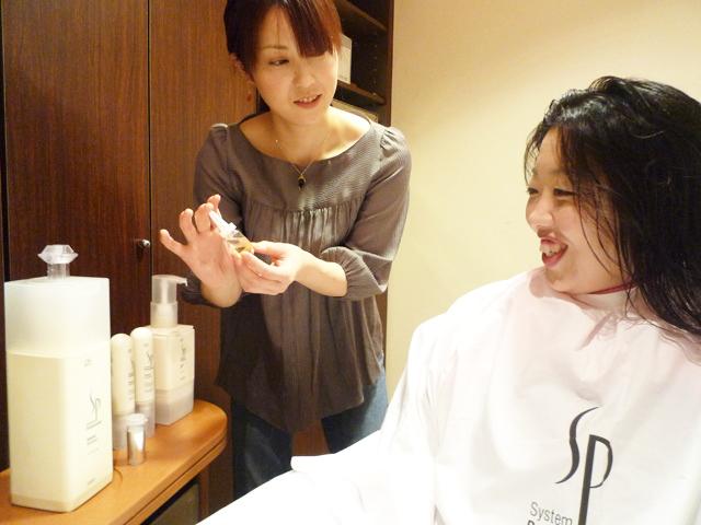 粧剤の説明画像