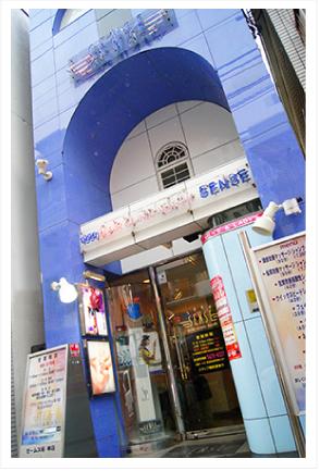 大井町のゼームス坂 本店 店舗写真