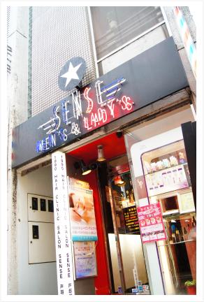 戸越銀座店 店舗写真