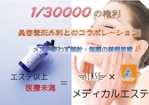 jc-thumb-500x353