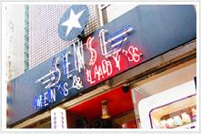 SENSE(センス) 戸越銀座店