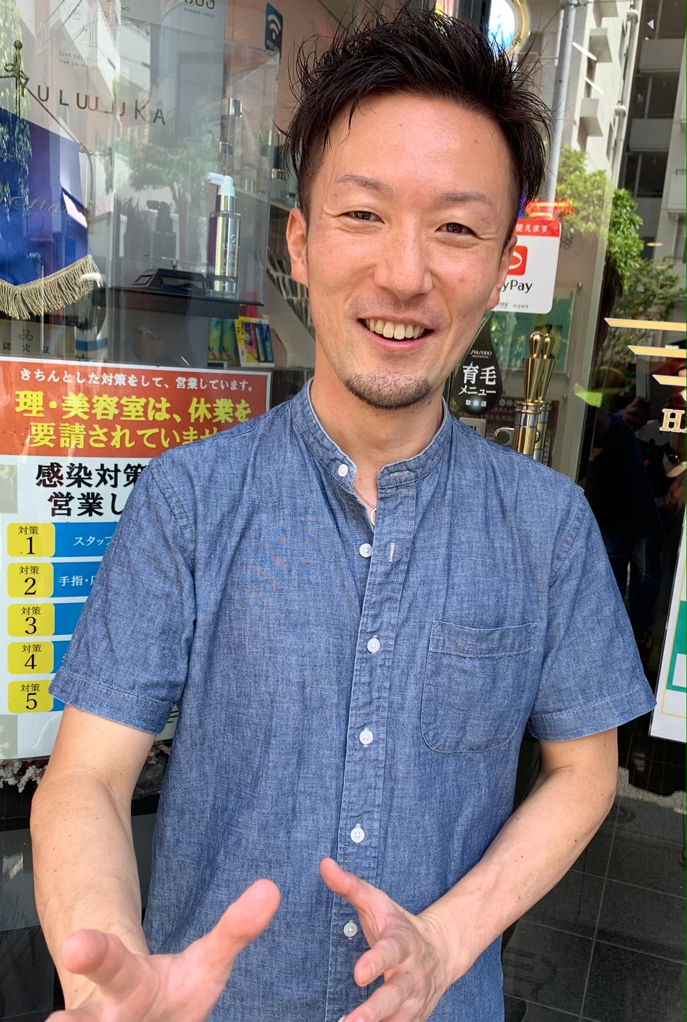 増田 康人